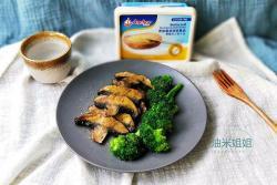 黄油煎洋松茸(褐菇)#安佳黑科技易涂抹软黄油#