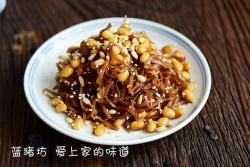 芥菜疙瘩炒黄豆