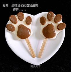 熊爪冰淇淋