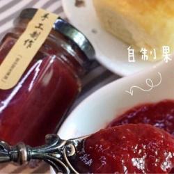 自制果酱(草莓????和菠萝????)