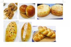 独家豆沙面包葡萄面包菠萝包葱油面包色拉面包辫子面包