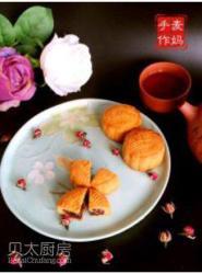 玫瑰豆沙松仁月饼