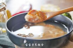 宝宝辅食-山楂莲藕百合汤