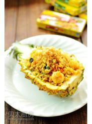 菠萝虾仁咖哩炒饭
