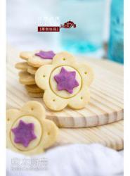 花朵紫薯小甜饼