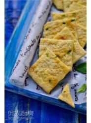 好吃到你味蕾都融化—葱香苏打饼