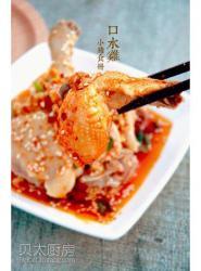 【口水雞】热天下饭菜