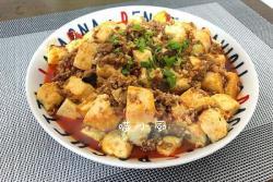 下饭菜:麻婆豆腐