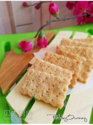 【核香苏打饼干】——健康占嘴儿零食