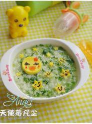 【发现水的味道】+月亮星星蔬菜粥