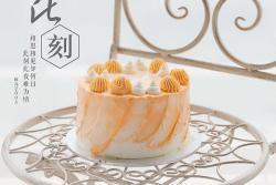 夕云奶油蛋糕